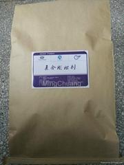 mixed raising agent,baking powder,Composite bulk agent
