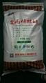 SAP sodium polyacrylate food grade  agriculture grade 4