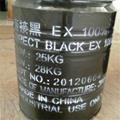 DIRECT BLACK 38  3