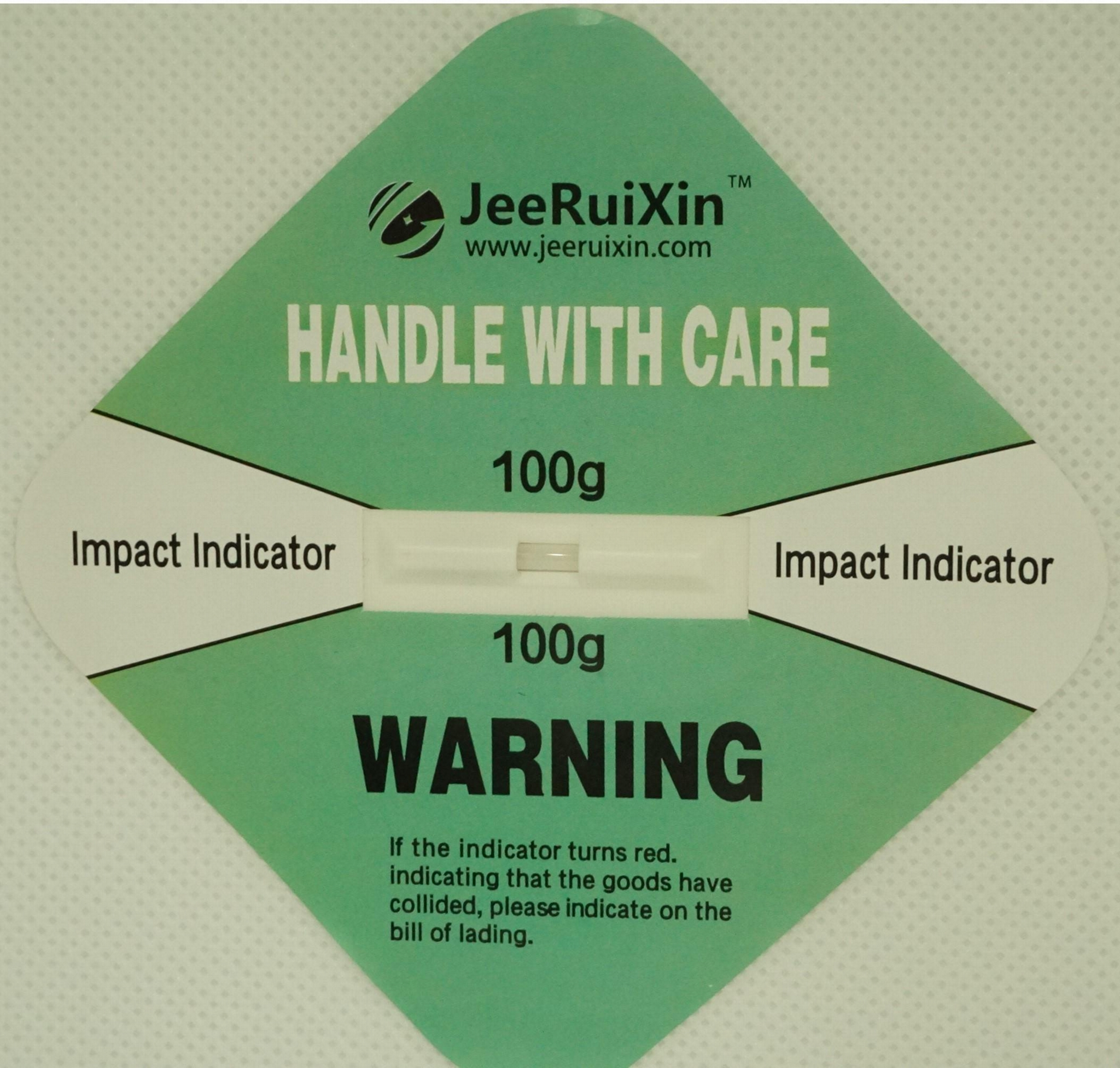 防震標籤外貿版本100g運輸監防碰撞標籤 1