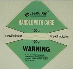 防震标签外贸版本100g运输监防碰撞标签