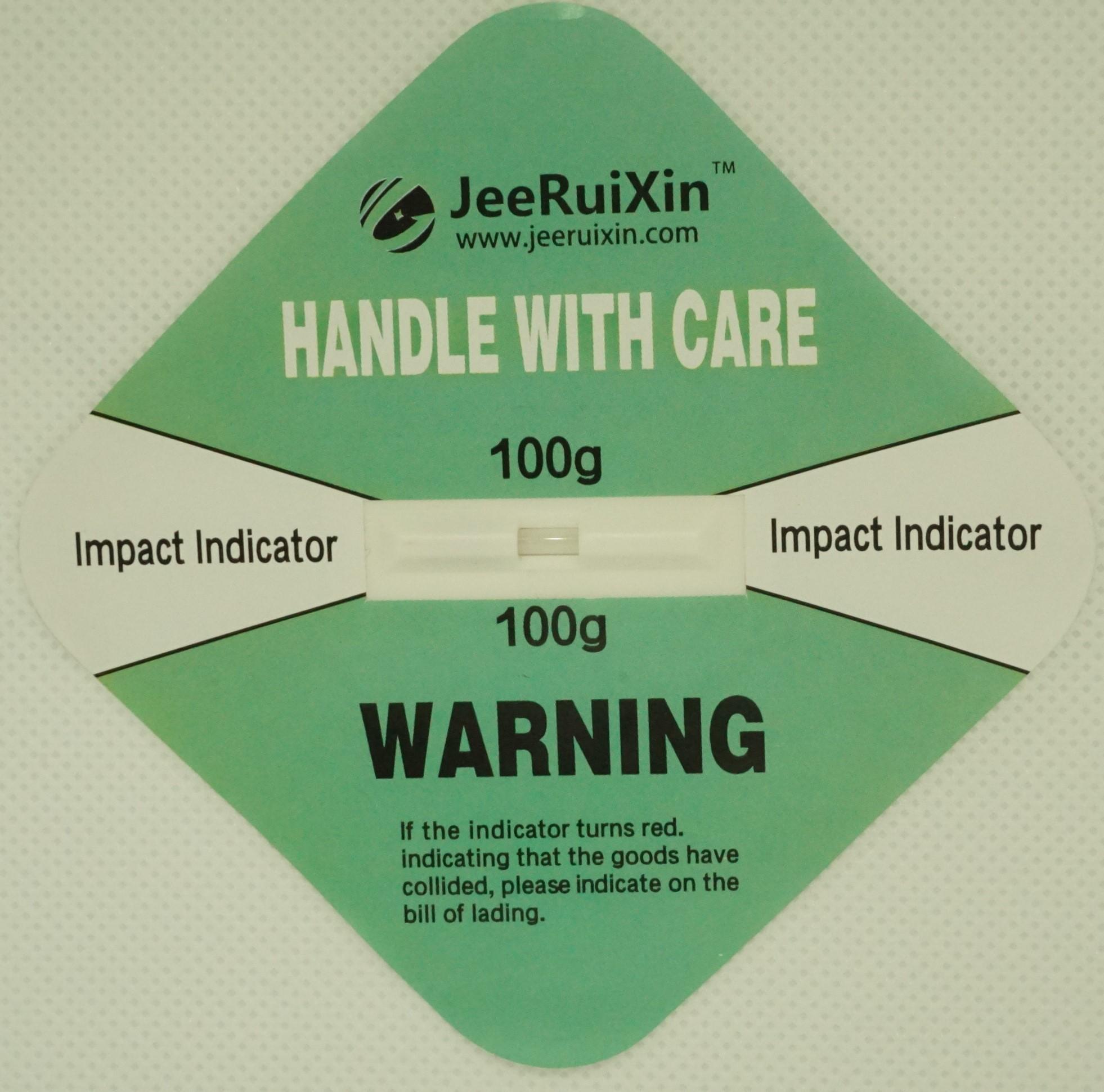 防震標籤外貿版本100g運輸監防碰撞標籤 2