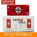 drop n tell防震標籤