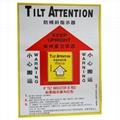 防震防傾斜標籤設備運輸監測衝擊指示器 1