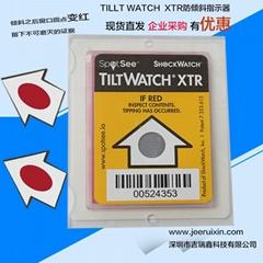 防倾斜标签tiltwatch xtr升级版防倒置标签