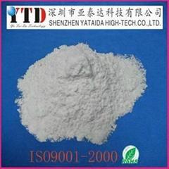 fiberglass powder for thermoplastics