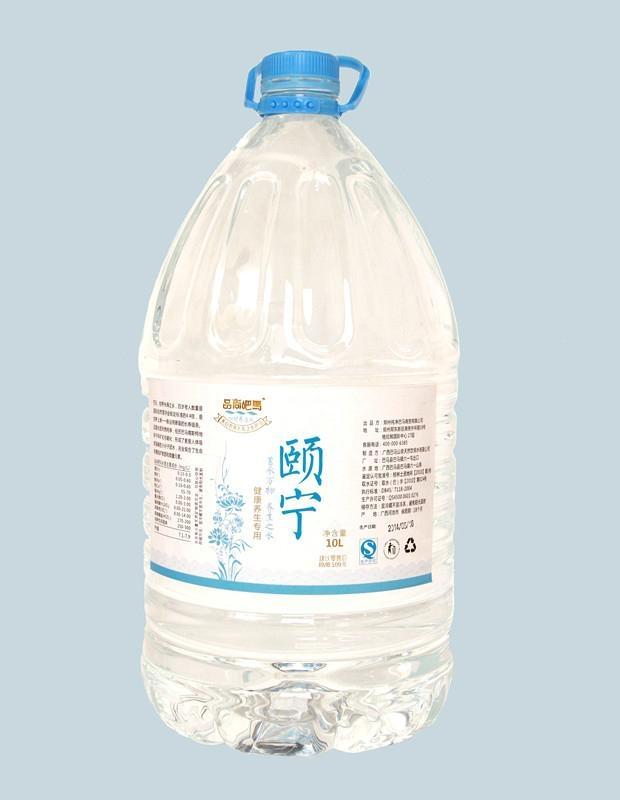 供應廣西巴馬水10L桶裝家庭用水 1