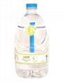品尚吧马广西巴马水4.6L桶装泡茶专用代理加盟 2