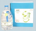 品尚吧马广西巴马水4.6L桶装泡茶专用代理加盟 1