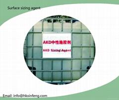 AKD 表面施胶剂