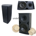 450W Professional Stereo Wooden Horn Audio PA Speaker 1