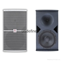 450W Professional Stereo Wooden Horn Audio PA Speaker 2