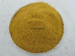 供應高效聚合氯化鋁淨水劑