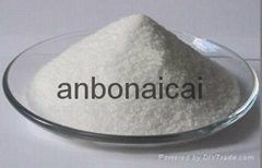 聚丙烯酰胺淨水絮凝劑