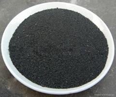 供應碱式氯化鋁淨水劑