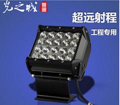 LED投光燈50W100W工程足瓦款投光燈