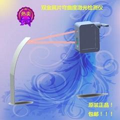 藍鵬雙金屬片彎曲度激光檢測儀