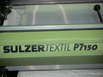 Polyester printing screen mesh 3