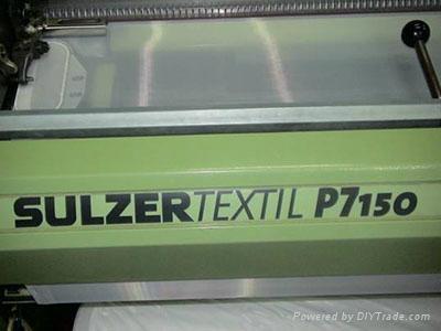 Polyester printing screen mesh 3