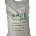 Dipentaerythritol 90% 85% CAS 126-58-9