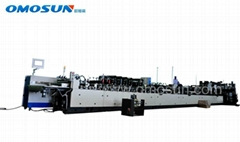 Flat bottom bag, square bottom bag making machine, bag forming machine