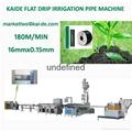Flat Drip Irrigation Pipe Making Machine  2