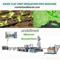 Flat Drip Irrigation Pipe Making Machine  3