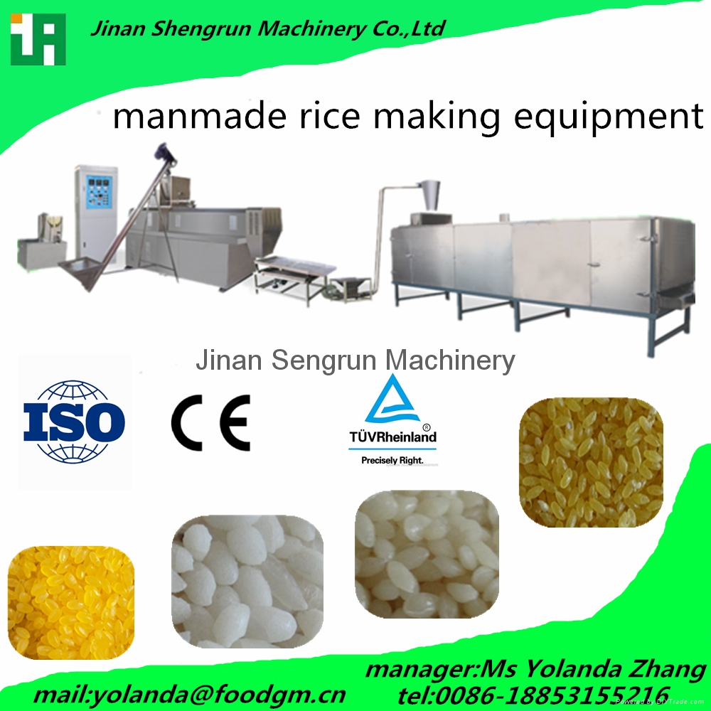 instant rice processing line 1
