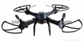 New arrival 2.4G Large DIY fpv drone and
