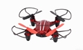 2016 New 4ch Rc Drone and multicopter,