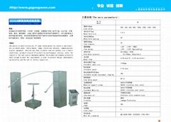 IPX3/4   摆管淋雨试验装置