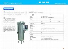 IPX7/8 潜水试验装置