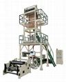 HDPE Super-speed Film Blowing Machine