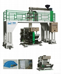 Monolayer Water-cooling Downward Film Blowing Machine