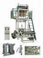 HDPE/LDPE Film Blowing Machine Line