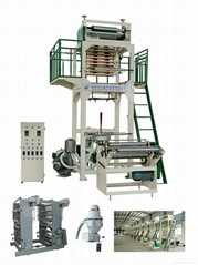 HDPE/LDPE Film Blowing Machine Line