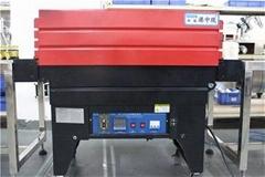 供应玻璃水包装膜热收缩机