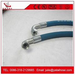 2015 New Products Rubber Hose Assembly