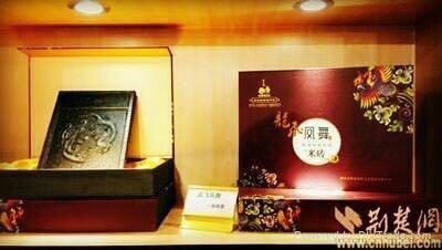米磚茶龍飛鳳舞 2