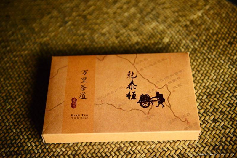 青磚茶萬里茶道 2