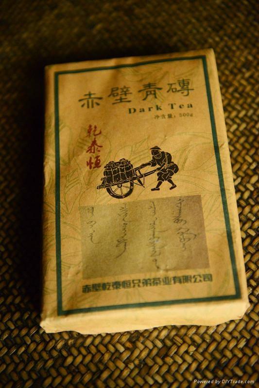 乾泰恆500g青磚茶 1