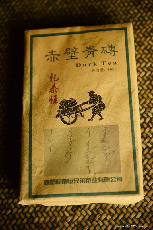 乾泰恆500g青磚茶 3