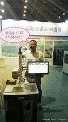 河南合赢激光科技有限公司