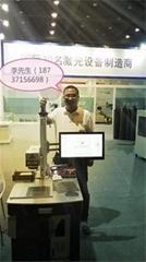 郑州激光打码机
