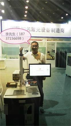 激光切割机 1