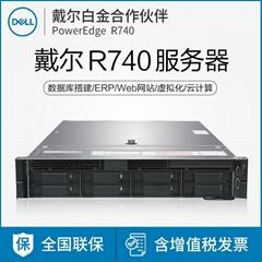四川成都Dell戴尔PowerEdge R740服务器2U机架式