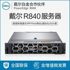 四川成都Dell戴尔PowerEdge R840服务器2U机架式
