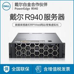四川成都Dell戴尔PowerEdge R940XA服务器4U机架式