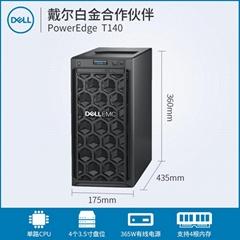 四川成都Dell戴尔PowerEdge T140服务器塔式