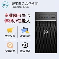四川成都Dell/戴尔Precision T3630图形工作站塔式电脑